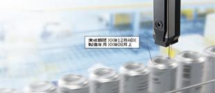 MK9000印字イメージ